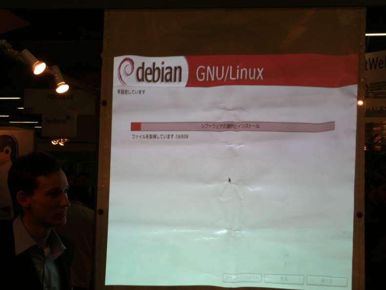 Debian Installer, japanese
