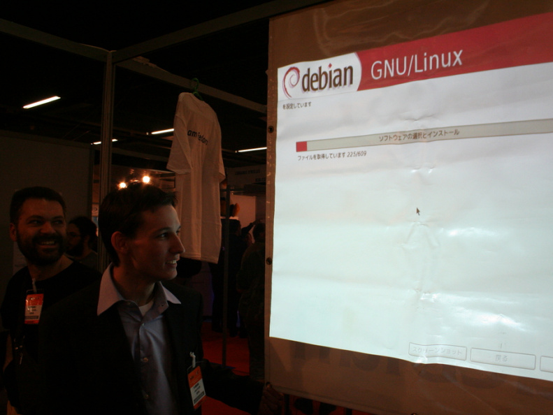 Debian Installer